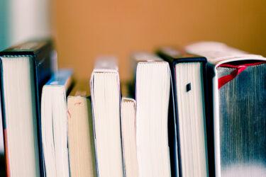 Dez livros que vão impulsionar sua carreira durante o isolamento