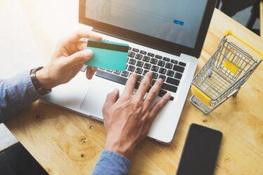 ACP oferece inserção gratuita em loja de e-commerce a seus associados