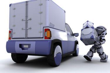 Você corre risco de perder o emprego para um robô?