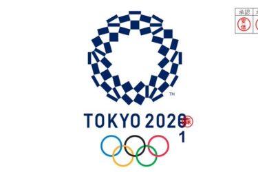 Estreia do surf e skate nas Olimpíadas é adiada para 2021