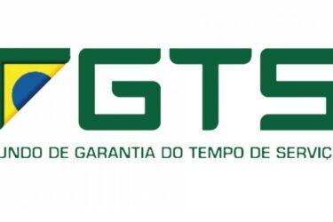 Consulta do FGTS: aprenda como consultar seu saldo pelo CPF