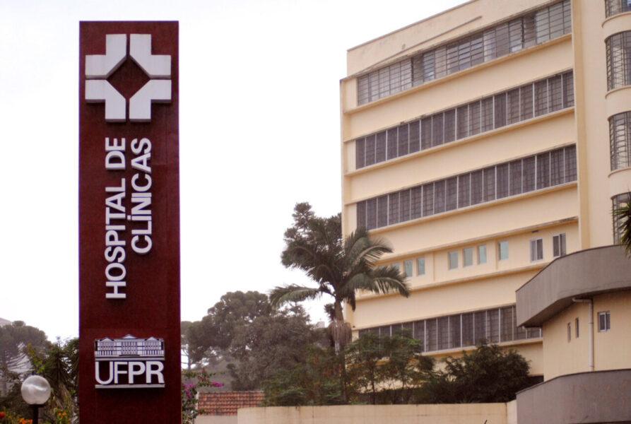Campanha dos Amigos do HC promoverá revitalização do Serviço de Infectologia do Hospital de Clínicas