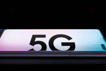 5G Previsto para 2021!