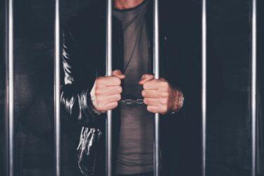 Vida de criminalista