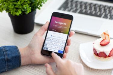Instagram oferece recurso para baixar dados de perfis