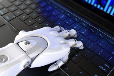 Inteligência Artificial já é uma realidade nas empresas