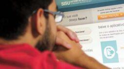 Resultado do Sisu para o 2º semestre de 2020 será divulgado nesta terça-feira (14)