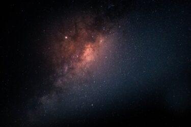 Horóscopo do dia: Veja a previsão de hoje 19/08/2020 para o seu signo