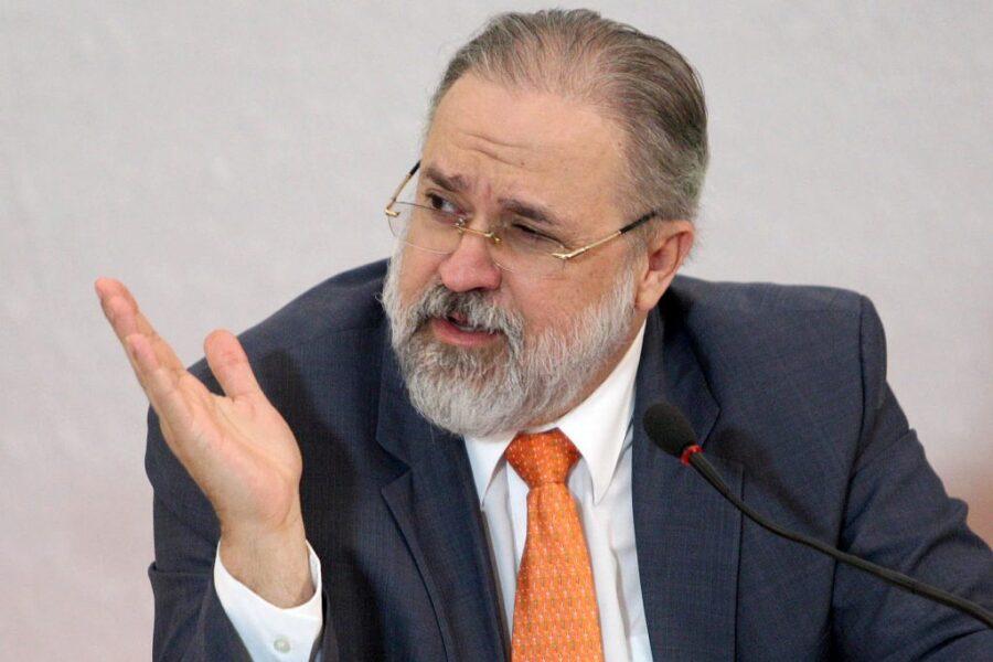 Qual a função do Procurador Geral da República? Ele pode solicitar dados de investigação?