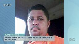 Suspeito de matar namorado de ex mulher é preso em Paiçandu