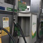 Redução no preço da gasolina passa a vigorar hoje (27), segundo a Petrobras