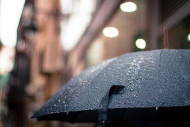 Com tempo instável, deve chover nesta quinta-feira em Londrina