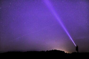 Horóscopo do dia: Veja a previsão de hoje 09/12/2020 para o seu signo