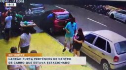 Ladrão furta pertences de dentro de carro que estava estacionado
