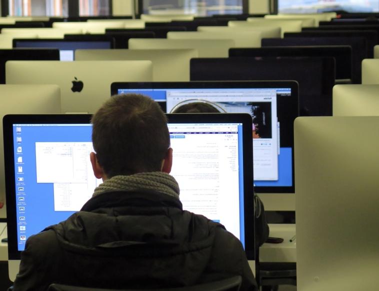 Universidade estadual oferta MBA gratuito em Gestão Pública e Inovação