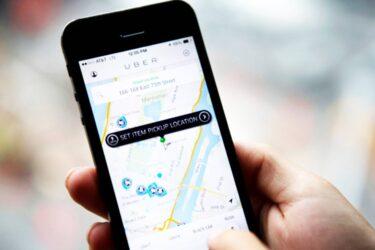 Os Aplicativos de Transporte verificam corretamente os Antecedentes dos Motoristas?