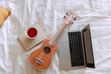 Inscrições para Oficina de Música online vão até dia 10 de janeiro