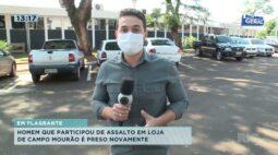 Homem que participou de assalto em loja de Campo Mourão é preso novamente