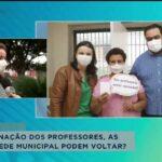 Professores de 55 a 59 anos começam a ser vacinados em Londrina