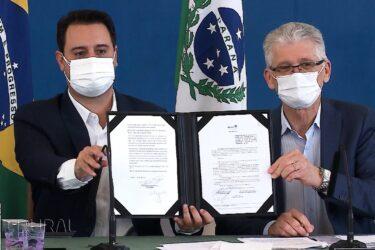 Banco do Agricultor Paranaense já começou a funcionar oficialmente