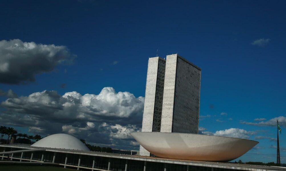 CCJ da Câmara aprova criação do Cadastro Nacional da Persecução Penal