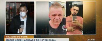 Morre homem acusado de matar casal em Cruzeiro do Oeste