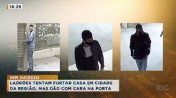 Ladrões tentam furtar casa em cidade da região, mas dão com cara na porta