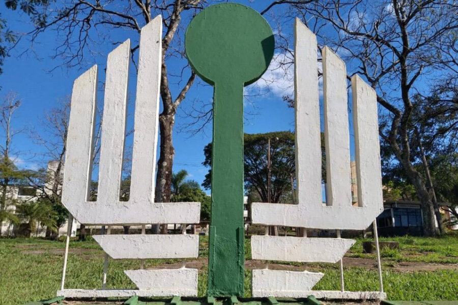 UEL divulga relação dos candidatos aprovados na 2ª convocação; confira os nomes