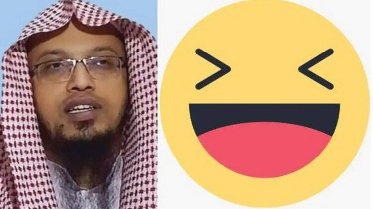 Emoji de gargalhada é proibido por líder de comunidade islâmica