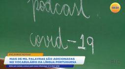 Mais de mil palavras são adicionadas no vocabulário da língua portuguesa