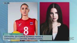 Jogadora do comitê olímpico russo é comparada a Lana Del Rey