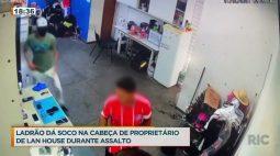 Ladrão dá soco na cabeça de proprietário de Lan House durante assalto