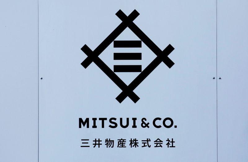 Mitsui investe US$4,1 mi em empresa da Índia de logística de biomassa