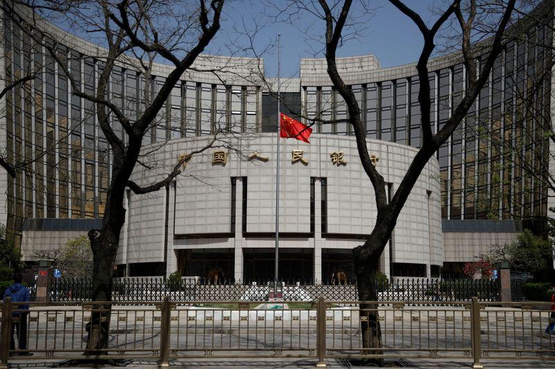 BC da China diz que vai melhorar sistema de juros referenciais