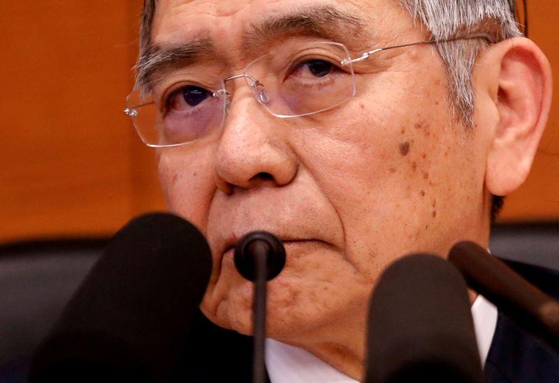 BC do Japão apoia foco de novo premiê em empregos e sinaliza prontidão para afrouxar mais