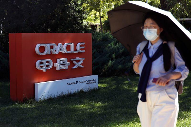 ByteDance diz que China precisa aprovar acordo do TikTok nos EUA