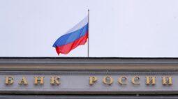BC da Rússia mantém taxa de juros em 4,25%