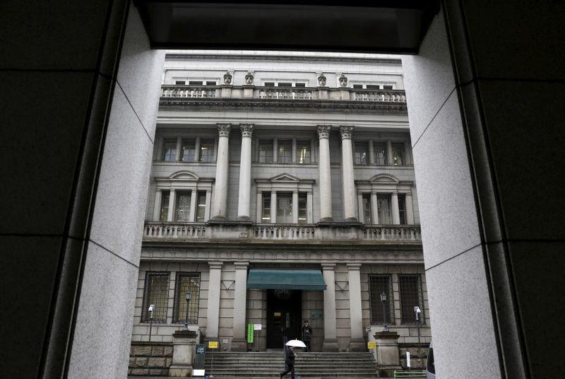 Alguns no BC do Japão pediram revisão de estratégia para alcançar meta de inflação