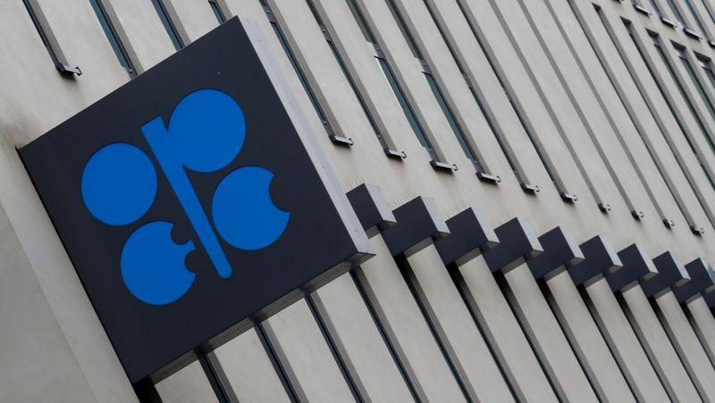 Opep volta a cortar previsão de demanda por petróleo em 2021 por avanço da Covid