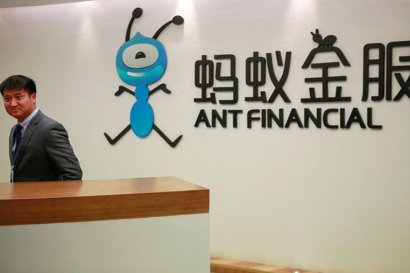 EXCLUSIVO-Ant pode levantar até US bi em parcela de Xangai de IPO, dizem fontes