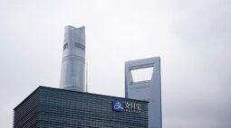 Ant Group pode levantar até US$34,4 bi em maior IPO do mundo