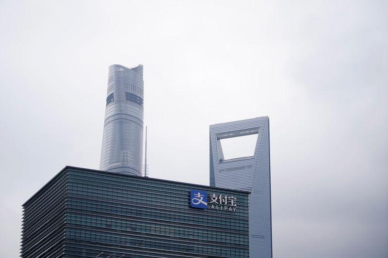 Ant Group pode levantar até US,4 bi em maior IPO do mundo