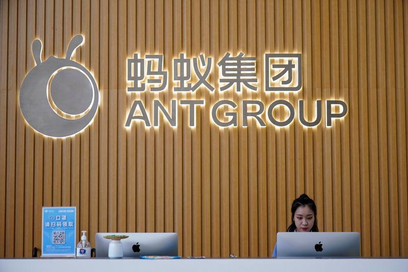 IPO da Ant tem recorde de US tri em ofertas de investidores de varejo