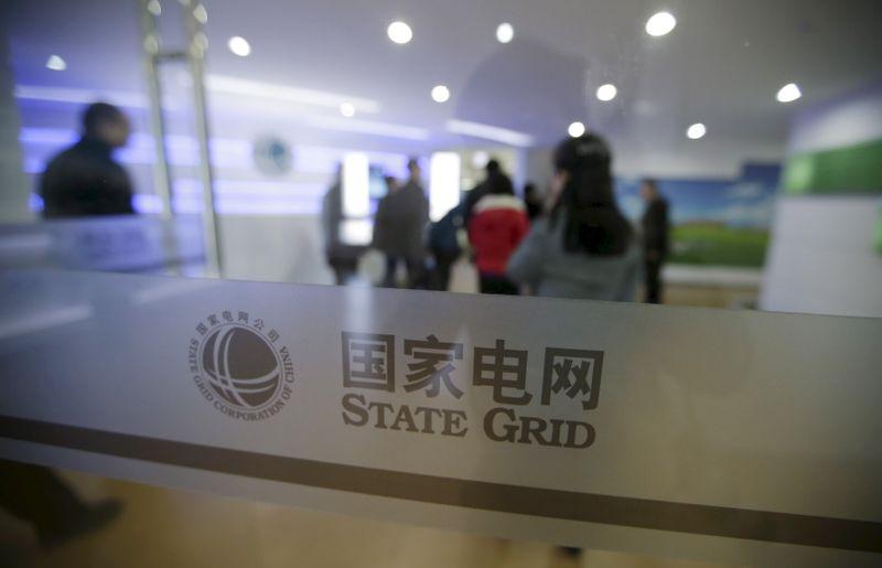 Naturgy vende unidade no Chile à chinesa State Grid por US$3 bi