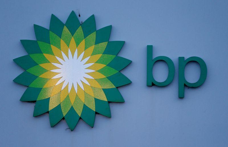 BP vende fatias em dois blocos do pré-sal para PetroRio