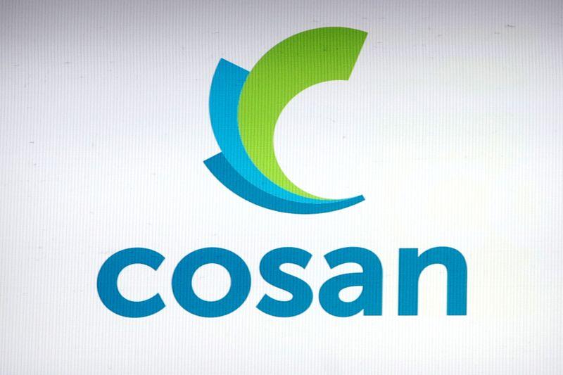 Oferta da Compass por fatia da Petrobras na Gaspetro não é qualificada, diz Cosan