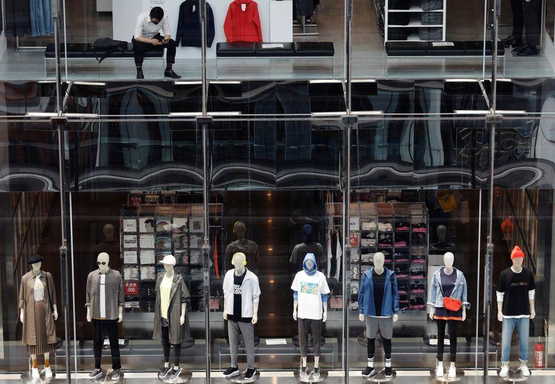 Japão reduz previsão de gastos e diz que condições gerais são severas em relatório de dezembro