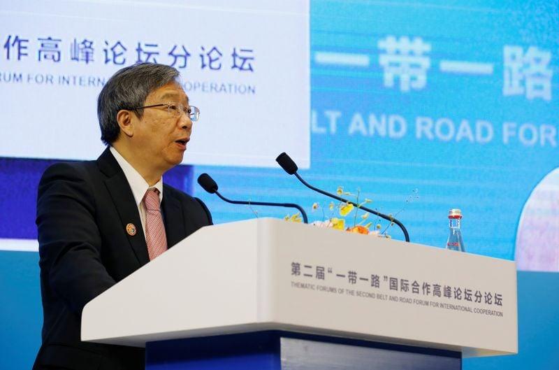 BC da China vai priorizar estabilidade da política monetária em 2021, diz Xinhua
