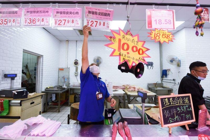 Preços ao produtor na China caem em dezembro no ritmo mais lento em 10 meses