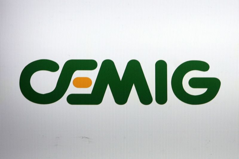 Cemig poderia buscar recursos em emissão primária, diz governo de Minas Gerais